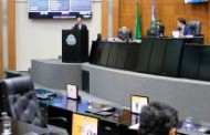 Deputados aprovam projeto de concessão do Terminal da Salgadeira