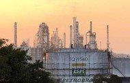 Petrobras reduz preço da gasolina em 3,34% nas refinarias