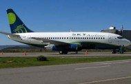 Empresa chilena de baixo custo recebe autorização para voar para o Brasil