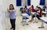 Seduc realiza Aula Inaugural com profissionais da Educação nesta sexta-feira