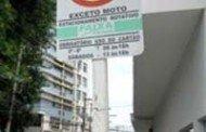 Licitação do Faixa Verde de Cuiabá será em janeiro