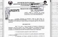 Câmara aprova Lei que cria fundo municipal para a educação em Diamantino