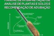Diretor da Empaer disponibiliza versão digital do Manual de Interpretação de Análise de Plantas e Solos