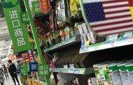 Diretor de Comércio Exterior dos EUA nega suspensão de tarifas contra a China