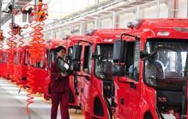 Dados fracos de investimento e varejo da China em abril sugerem perda de força da economia