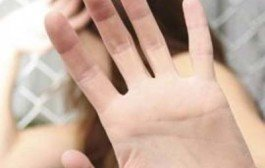Cuiabá:Mulher é estuprada em casa, 7h da manhã por homem que foi consertar ventilador
